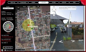 Street View and areal view