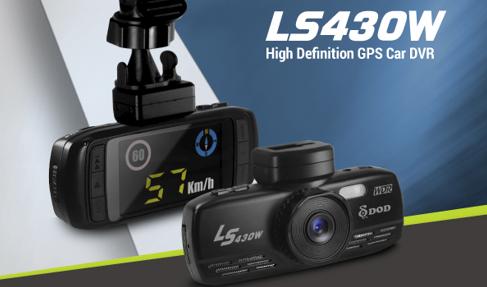 LS430W High Definition GPS Car DVR